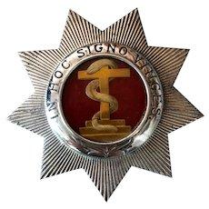 Masonic Knights Templar Regalia Sash Badge - 9 Pointed Star
