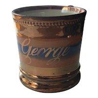 Copper Lustre Ware Child's Mug - George Mid 19th Century