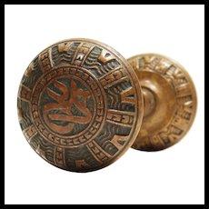 "Antique Cast Bronze Doorknob Sets, ""Arabic"" by Mallory & Wheeler, 1880's"