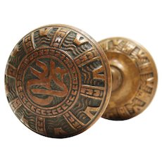 "Antique Cast Bronze Doorknob Sets, ""Arabic"" by Mallory & Wheeler, 1880's"