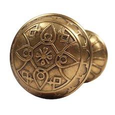 Antique Cast Brass Exterior Doorknob by Norwalk, c. 19th Century