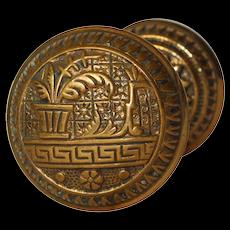 Antique Brass Eastlake Doorknob Set, 19th Century