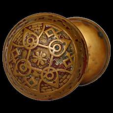Antique Brass Eastlake Doorknob Set by Norwalk, c. 1885