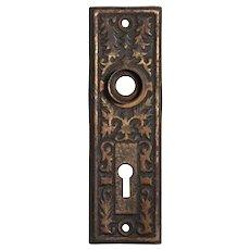 "Antique Eastlake ""Montello"" Doorplates by Reading Hardware, c. 1910"