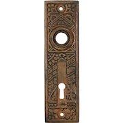 "Antique ""Ceylon"" Doorplates by Corbin, c. 1905"