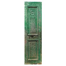 "Salvaged 25"" French Colonial Door with Carved Panels"