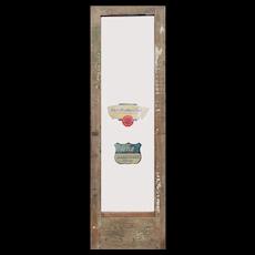 """Salvaged 29"""" Hardware Store Door"""
