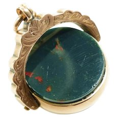 Antique 9K Rose Gold Watch Fob Spinner ~ Carnelian & Bloodstone