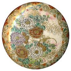 Button--Large Late 19th C. Satsuma Chrysanthemums in Elegant Matching Border