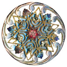 Button--Late 19th C. Very Large Deluxe Ajoure Pearl Star with Enamel Overlay