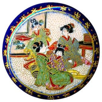 Button--Large Very Fine Late 19th C. Satsuma Pottery Women & Children Cobalt