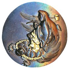 Button--Rare Large 19th C. Japanese Shakudo Folk Tale Lady on Tortoise