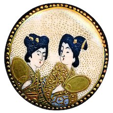 Button--Late 19th C. Satsuma Pottery Women with Fans in Fine Detail