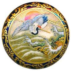 Button--Exceptional 19th C. Satsuma Crane and Tortoise Scene--Cobalt