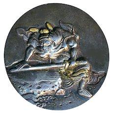 Button--Unique 19th C. Japanese Shibuichi Warrior