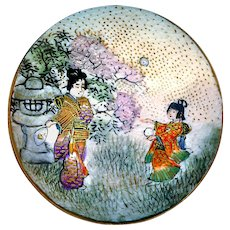 Button--Late 19th C. Japanese Satsuma Little Girl Juggling for Mother in Garden