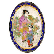 Brooch Pendant--Large Very Fine Late 19th Satsuma Pottery Mother and Child in Garden