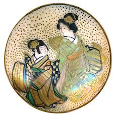 Button--Fine Late 19th C. Satsuma Pottery Japanese Mother and Child in Kimonos