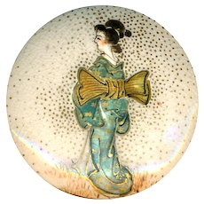 Button---Large Late 19th C. Satsuma Slender Lady--Out of Round