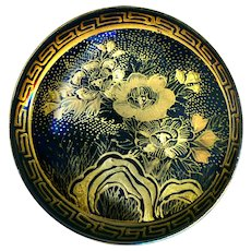 Button ~ Extra Large Late 19th C. Japanese Satsuma Gold Brocade Florals on Cobalt in Brass