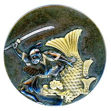 Button--Late 19th C. Japanese Shakudo Samurai and Golden Carp