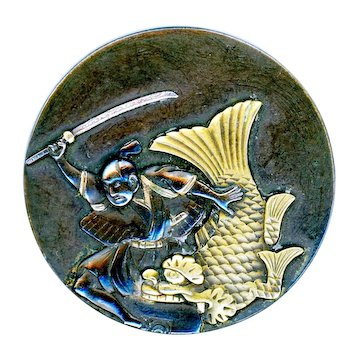 Button--Late 19th C. Japanese Shakudo Samurai and Golden Carp