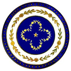 Button--Large Late 1800s Regency Style Champleve Enamel on Brass with Gold Paillons