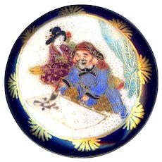 Button--Very Large Late 19th C. Satsuma Pottery Calligrapher and Lady in Metal