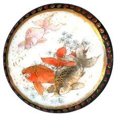 Button--Late 19th C. Satsuma Pottery Koi Fish in Three Colors--Medium