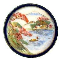 Button--Large Late 19th C. Satsuma Pottery Seascape--Tiny Island Before Mt. Fujiyama