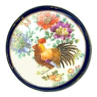 Button--Large Late 19th C. Hand Painted Japanese Satsuma Rooster in Silver