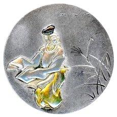 Button--Large Scarce 19th C. Japanese Shibuishi and Gold Nobleman