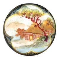 Button--Late 19th C. Lobed Japanese Satsuma Pottery Landscape & Tea House--Medium