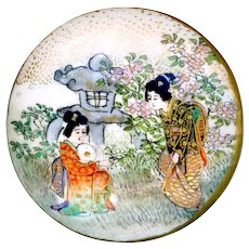 Button--Late 19th C. Very Fine Japanese Satsuma Mother and Child in Garden
