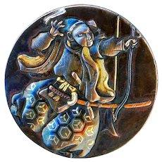 Button--Very Fine 19th C. Japanese Shakudo Figural Scene--The Archer