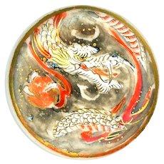 Button--Late 19th C. Japanese Satsuma Night Sky Dragon--Medium