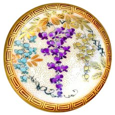 Button--Exquisite Quality Late 19th C. Japanese Satsuma Pottery Wisteria in Greek Key Border