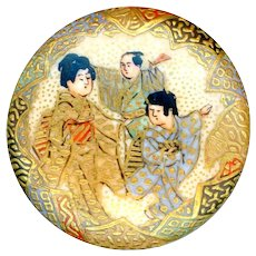 Button--Fine Quality Late 19th C. Satsuma Dancing Figures in Uncommon Border