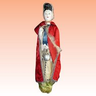 "12"" Asian Lady with Tea Pot"