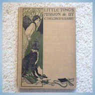 """Rare Hardbound Book  """"Little Tong's Mission"""""""