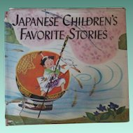 "Vintage Hardbound Children's Book - ""Japanese Children's Favorite Stories"""