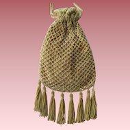 Vintage Hand Crocheted & Beaded Handbag