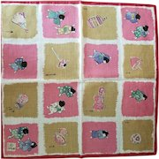 Vintage Unused Asian Children Handkerchief