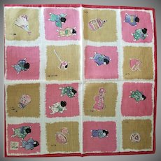 Vintage Unused Asian Children Handkerchief