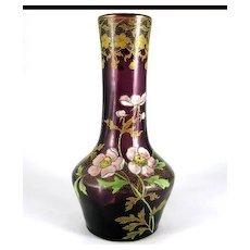 Mont Joye Enamel Floral Vase