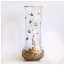 Vintage Signed Mont Joye Enameled Rococo 12 Inch Vase