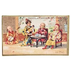 French Chromo Litho Trade Card, Serving Tea, Family and Doll, Chocolat Guerin-Boutron