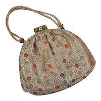 c 1950s Silk Brocade Evening Bag Purse, Ornate Clasp - Edbar, Hnd Md
