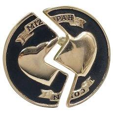Vintage MIZPAH Coin Cufflinks, Prayer Cuff Links,