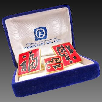 Chinese Symbol Fortune Cufflinks Tie Tack Boxed Set